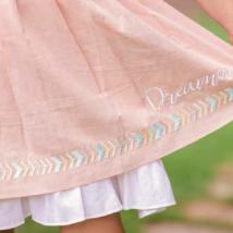 Dreamer Dress 2